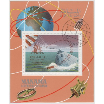 Аполлон 10. 1969 г. Блок. Надпечатка. Гашение.