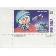 40 лет первого полета в космос. 2001 г.