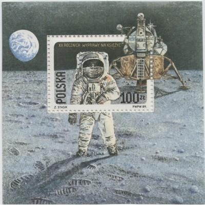 20 лет высадке на Луне. 1989 г. Блок