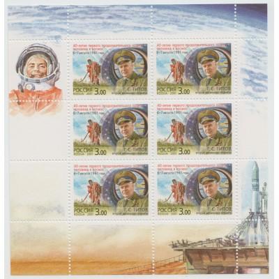 Г.С.Титов. 2001 г.  Малый лист.