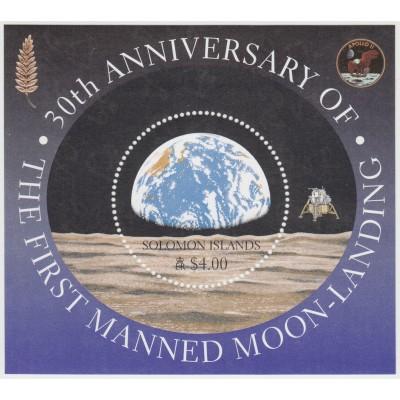 Аполлон-11. З0 лет высадке. 1999 г.