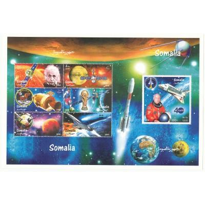 1999 Космос. Полный лист.