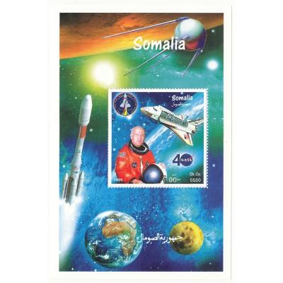 1999 Космос. Полный лист