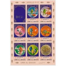 1972 г.  Миссии Аполлон. Малый лист.