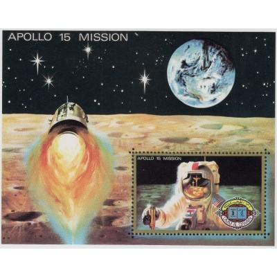 Аполлон 15. 1972 г. Блок.