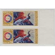 Союз - Аполлон 1975 г. Сцепка