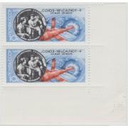 Союз 18 1975 г. Сцепка