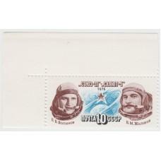 Союз 21 1976 г.