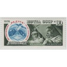 Союз 22. 1976 г.