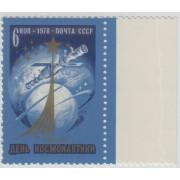 12 апреля день космонавтики 1978 г.