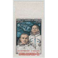 Союз 27. 1979 г.
