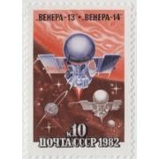 Венера 13,14. 1982 г.