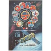12 апреля. День космонавтики. 1983 г. Блок.