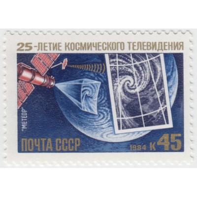 25-летие космического телевидения. 1984 г.