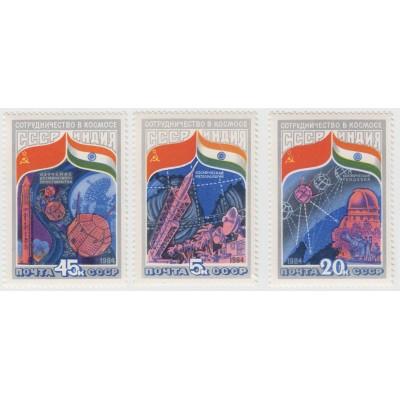 Сотрудничество в космосе 1984 г. Серия.