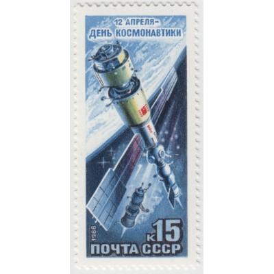 12 апреля день космонавтики 1988 г.