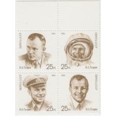День космонавтики. 1991 г. Квартблок.