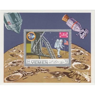 Аполлон-11. 1969  г. Блок.