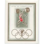Игры XX олимпиады. 1972 г. Блок