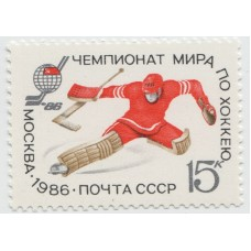 Чемпионат мира по хоккею 1986 г.