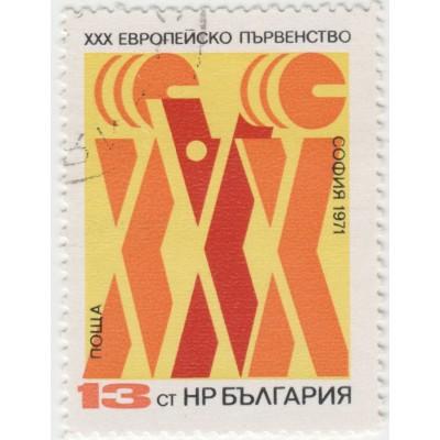 Чемпионат Европы по тяжелой атлетике. 1971 г.