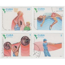 IX панамериканские игры. 1983 г. 4 марки.