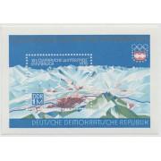 XII Зимние олимпийские игры. 1976 г. Блок