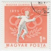 XX Летние Олимпийские игры. 1970 г.