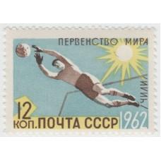 Первенство мира. 1962 г.