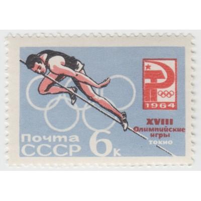 XVIII олимпийские игры в Токио 1964 г.