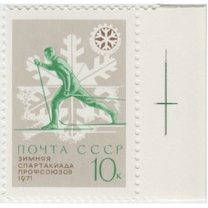 Зимняя спартакиада. 1971 г.