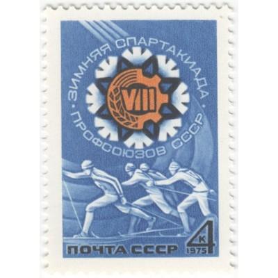 VIII Зимняя спартакиада. 1975 г.