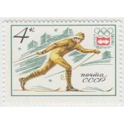 Зимняя олимпиада в Инсбруке. 1976 г.