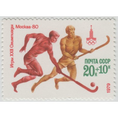 Игры XXII Олимпиады. 1979 г.