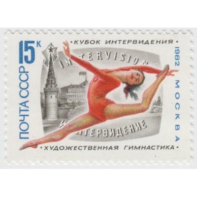 Кубок интервидения. 1982 г.
