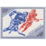 XIV Зимние олимпийские игры в Сараево 1984 г.