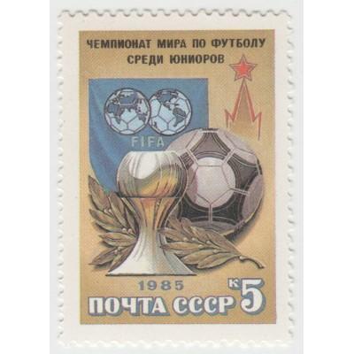 Чемпионат мира по футболу. 1985 г.