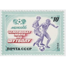 Чемпионат мира по футболу. 1986 г.