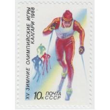 Олимпийские игры. 1988 г.
