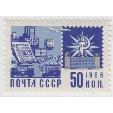 Стандарт. 1966 г.