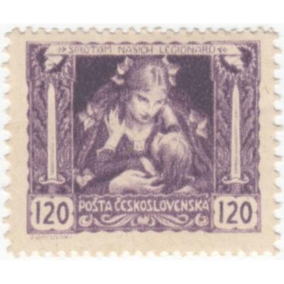 Стандарт. 1919 г.