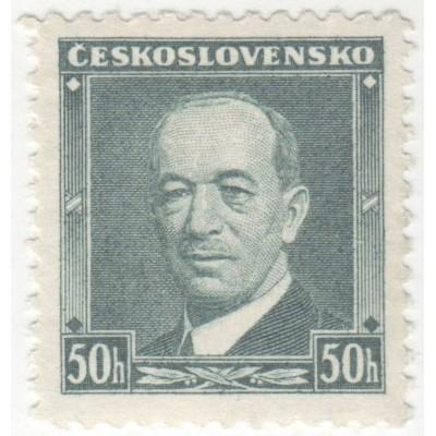 Стандарт. 1936 г.