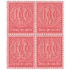 Стандарт 1922 г. Квартблок.