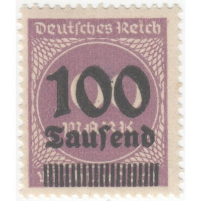 Стандарт 1923 г.
