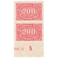 Стандарт 1922 г. Сцепка.