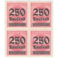Стандарт 1923 г. Квартблок.
