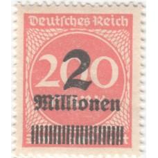 Стандарт 1923 г. #2