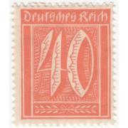 Стандарт 1921 г.