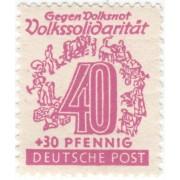 Стандарт 1946 г.