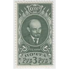 Стандарт. Ленин.1939 г.